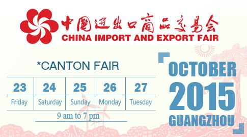 guangzhou canton fair - fshiny