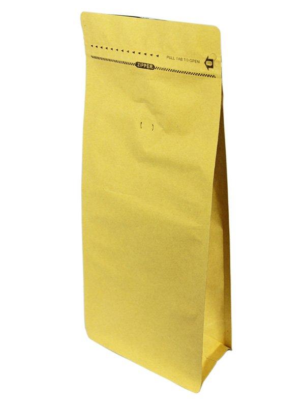 Brown Kraft Flat Bottom Zipper Bag