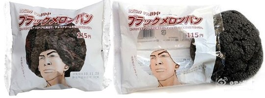 Japanese Cartoon Cookie Packing Pouches Designs